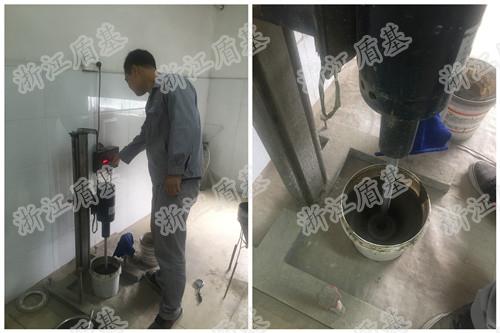 供应设备基础灌浆剂