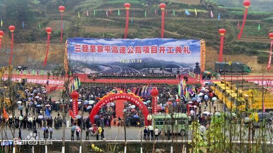 桥梁压浆剂经典案例:贵州三黎高速公路项目