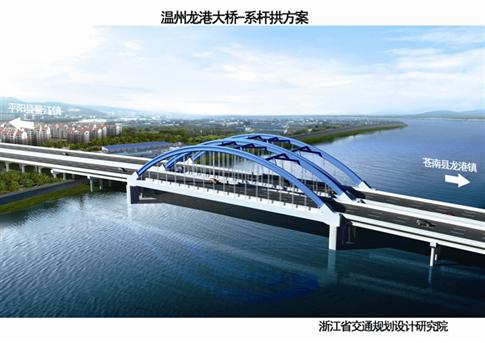 公路桥梁压浆料合作案例之温州龙港大桥改建工程项目