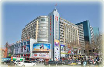 水泥基渗透结晶型防水材料案例之南京华海3C广场
