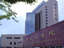 高强无收缩灌浆料经典案例:杭州邵逸夫医院