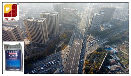 盾基桥梁支座砂浆应用案例:秋石高架三期项目