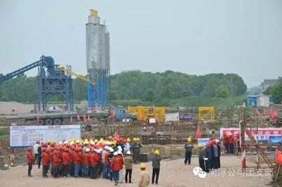 国电南浔电厂项目:盾基设备基础加固二次灌浆料应用案例