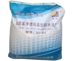 DJ-04 水泥基渗透结晶型防水涂料